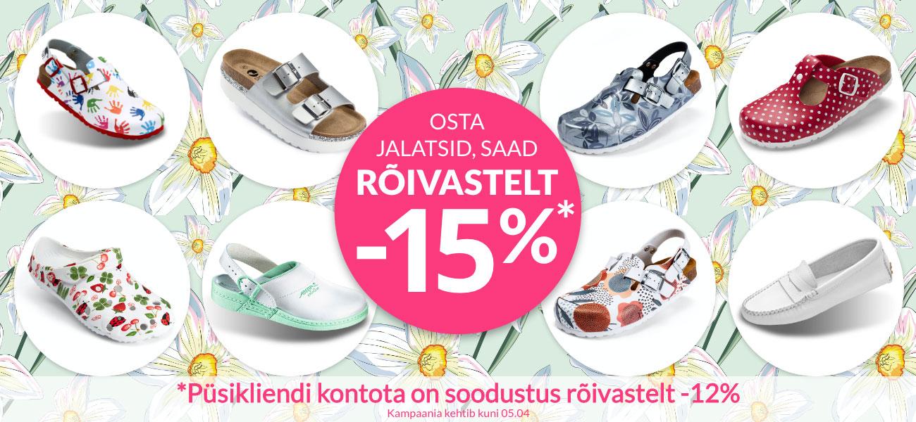 Clinic Dress - osta jalatsid, saad rõivastelt -15%